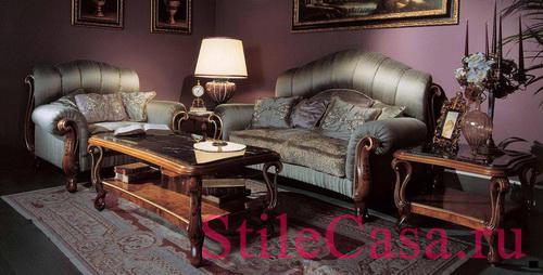 Журнальный столик Alison, фабрика Citterio