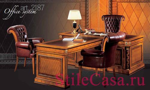 Кресло Office system, фабрика Ezio Bellotti
