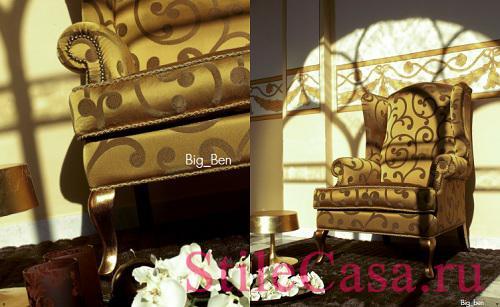 Кресло Big ben, фабрика Pigoli Salotti