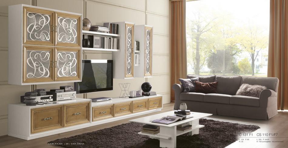 Гостиные диваны интерьер в Москве с доставкой