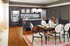 Кухня Hermitage multicolor