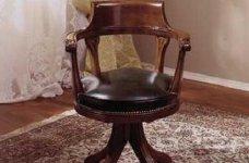 Кресло Art. 4215