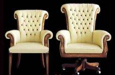 Кресло Art. 2100, фабрика Ezio Bellotti