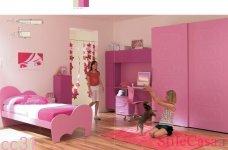 Мебель для детской CC 31