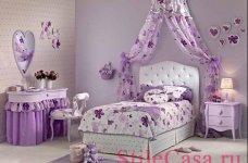 Мебель для детской Comp.20