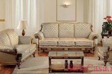 Мягкая мебель Estense