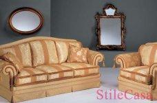 Мягкая мебель Zelig