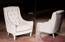Кресло Giada