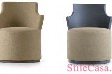 Кресло Curva
