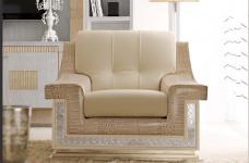 Кресло Art 601, фабрика Florence Collections
