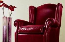 Кресло Bizet