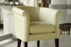 Кресло Carola