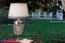 Настольный светильник Elegantia