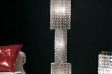 Напольный светильник OF R10P
