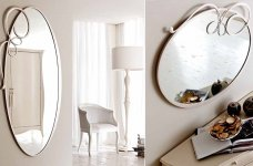 Зеркало Bizet