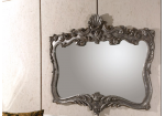 Зеркало 21010