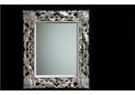 Зеркало 20104